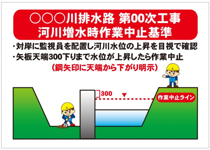 IURIV0029