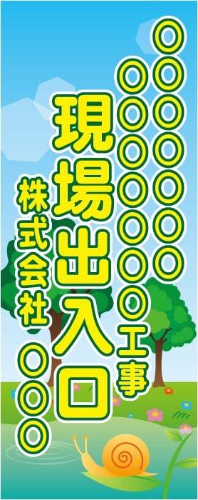 IUSLP0009